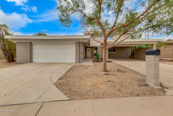 Photo of 3027 E Dahlia Drive, Phoenix, AZ 85032 (MLS # 5794075)