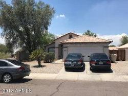 Photo of 7803 W San Juan Avenue, Glendale, AZ 85303 (MLS # 5794103)