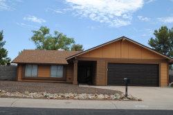 Photo of 3921 W Glenaire Drive, Phoenix, AZ 85053 (MLS # 5794301)