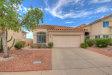 Photo of 10070 E Celtic Drive, Scottsdale, AZ 85260 (MLS # 5794332)