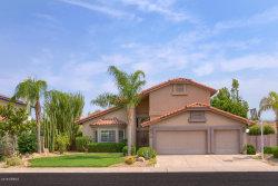 Photo of 5418 E Michelle Drive, Scottsdale, AZ 85254 (MLS # 5794666)