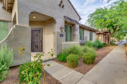 Photo of 2574 S Portland Avenue, Gilbert, AZ 85295 (MLS # 5794695)