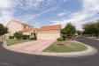 Photo of 1700 E Lakeside Drive, Unit 38, Gilbert, AZ 85234 (MLS # 5794730)