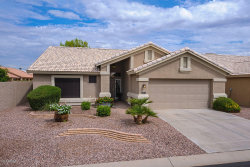 Photo of 3306 N 157th Avenue, Goodyear, AZ 85395 (MLS # 5794891)