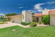 Photo of 7808 E Oak Shore Drive, Scottsdale, AZ 85258 (MLS # 5794932)