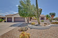 Photo of 18805 N Upland Court, Surprise, AZ 85387 (MLS # 5795041)