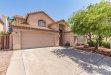 Photo of 3760 E Tanglewood Drive, Phoenix, AZ 85048 (MLS # 5795157)