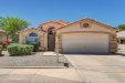 Photo of 873 E Constitution Drive, Chandler, AZ 85225 (MLS # 5795258)