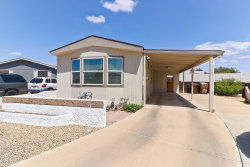 Photo of 11275 N 99th Avenue, Unit 5, Peoria, AZ 85345 (MLS # 5795270)