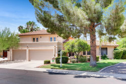 Photo of 7198 W Topeka Drive, Glendale, AZ 85308 (MLS # 5795285)