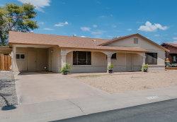 Photo of 7126 W Brown Street, Peoria, AZ 85345 (MLS # 5795496)
