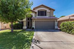 Photo of 140 N Bradley Drive, Chandler, AZ 85226 (MLS # 5795638)