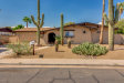Photo of 2250 E Downing Street, Mesa, AZ 85213 (MLS # 5795760)