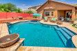 Photo of 1237 E Kingman Street, Casa Grande, AZ 85122 (MLS # 5795777)