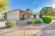 Photo of 3230 N Woodburne Drive, Chandler, AZ 85224 (MLS # 5795878)
