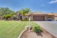 Photo of 6415 E Presidio Street, Mesa, AZ 85215 (MLS # 5795885)