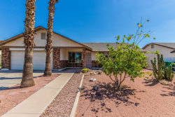 Photo of 2218 E Diamond Avenue, Mesa, AZ 85204 (MLS # 5796130)