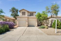 Photo of 604 W Mariposa Street, Chandler, AZ 85225 (MLS # 5796257)