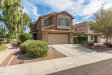 Photo of 18186 W Elm Street, Surprise, AZ 85388 (MLS # 5796592)