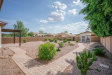 Photo of 21352 N 78th Lane, Peoria, AZ 85382 (MLS # 5796699)