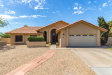 Photo of 2555 N Tamarisk Street, Chandler, AZ 85224 (MLS # 5796763)