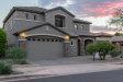 Photo of 3417 W Languid Lane, Phoenix, AZ 85086 (MLS # 5796808)