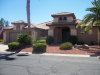 Photo of 2970 N 151st Lane, Goodyear, AZ 85395 (MLS # 5796853)