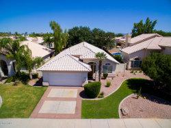 Photo of 3530 E Kerry Lane, Phoenix, AZ 85050 (MLS # 5796909)