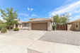 Photo of 6617 S 18th Drive, Phoenix, AZ 85041 (MLS # 5797179)
