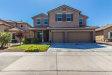 Photo of 8730 N 180th Drive, Waddell, AZ 85355 (MLS # 5797478)