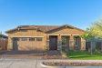 Photo of 20542 W Park Meadows Drive, Buckeye, AZ 85396 (MLS # 5797876)