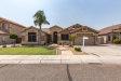 Photo of 6997 W Morning Dove Drive, Glendale, AZ 85308 (MLS # 5800419)