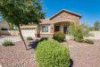 Photo of 7864 W Alex Avenue, Peoria, AZ 85382 (MLS # 5800433)