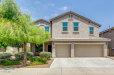 Photo of 17936 W Diana Avenue, Waddell, AZ 85355 (MLS # 5801171)