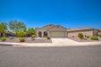 Photo of 8017 W Millerton Way, Florence, AZ 85132 (MLS # 5801599)