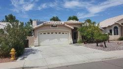 Photo of 8558 W Charleston Avenue, Peoria, AZ 85382 (MLS # 5801821)