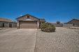 Photo of 11354 W Lobo Drive, Arizona City, AZ 85123 (MLS # 5802141)