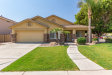 Photo of 8251 W Harmony Lane, Peoria, AZ 85382 (MLS # 5802345)