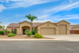 Photo of 1327 N Dillon Street, Mesa, AZ 85207 (MLS # 5802646)