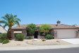 Photo of 20053 N Shadow Mountain Drive, Surprise, AZ 85374 (MLS # 5802752)