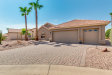 Photo of 1670 E Firestone Court, Chandler, AZ 85249 (MLS # 5802754)