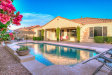 Photo of 4432 N 155th Lane, Goodyear, AZ 85395 (MLS # 5804347)