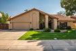 Photo of 5341 E Charleston Avenue, Scottsdale, AZ 85254 (MLS # 5804426)