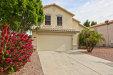 Photo of 5939 N 73rd Drive, Glendale, AZ 85303 (MLS # 5804509)