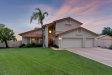Photo of 219 W Kathleen Road, Phoenix, AZ 85023 (MLS # 5805229)