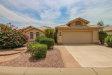 Photo of 15421 W Earll Court, Goodyear, AZ 85395 (MLS # 5805573)
