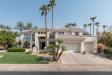 Photo of 11697 E Terra Drive, Scottsdale, AZ 85259 (MLS # 5805678)