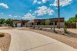Photo of 7918 S Ash Avenue, Tempe, AZ 85284 (MLS # 5805722)