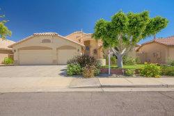 Photo of 12716 W Wilshire Drive, Avondale, AZ 85392 (MLS # 5805724)