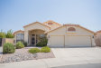 Photo of 1021 S Brentwood Court, Chandler, AZ 85286 (MLS # 5805973)